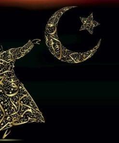 Fototapet med motivet: Arabiska Islam Dans