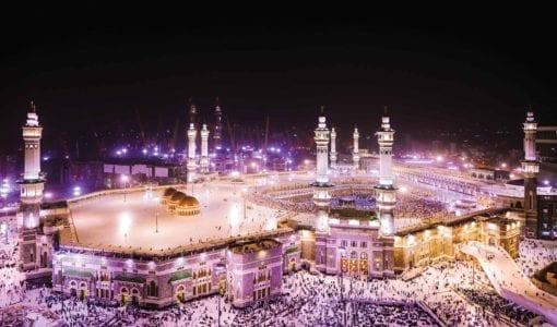 Fototapet med motivet: Rosa moskén på natten